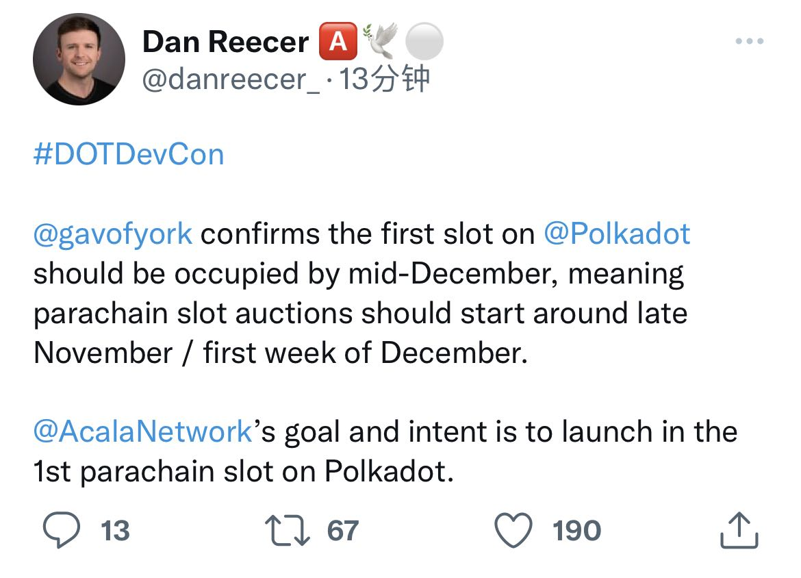 Coin.one-Gavin Wood confirms first slot on Polkadot should occupied by mid-December